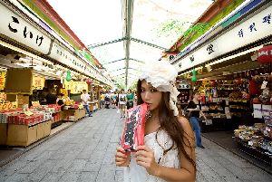 Ayumi Uehara : Ayumi Uehara 10