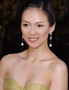 Zhang Ziyi : 39623