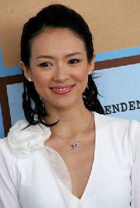 Zhang Ziyi : Ziyi Zhang-11