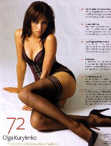 Olga Kurylenko : Maxim Magazine page 72 December
