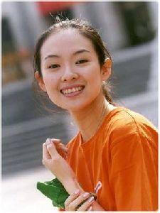 Actress zhang ziyi : zz18