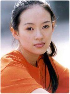 Actress zhang ziyi : zz19