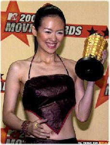Actress zhang ziyi : zz23