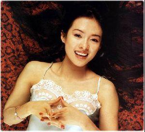 Actress zhang ziyi : zz30