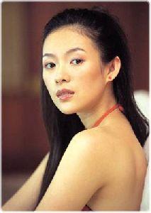 Actress zhang ziyi : zz42