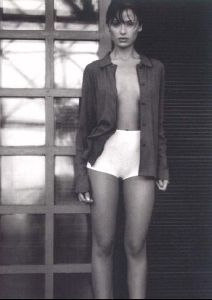 Female model almudena fernandez : 75