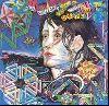 Todd Rundgren - A Wizard A True Star album cover
