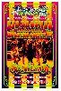 Janis Joplin : 862573