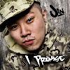 Jin  rapper  : jinbanner