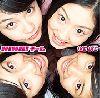 Hinoi Team : AVCD-16064B