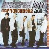 Backstreet Boys Albums : Backstreet`s Back Album