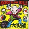 Voodoo Glow Skulls Who Is This Is album cover