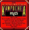 Wings Concerts for the People of Kampuchea  album cover
